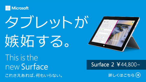 Surface2.png