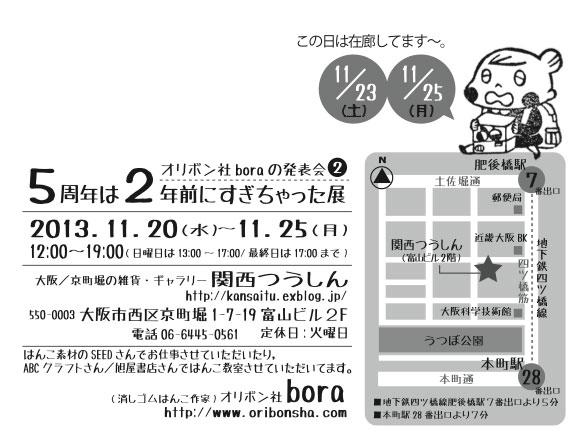 20131101_02.jpg