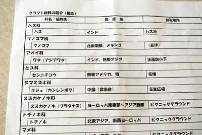 furasozai-4.jpg