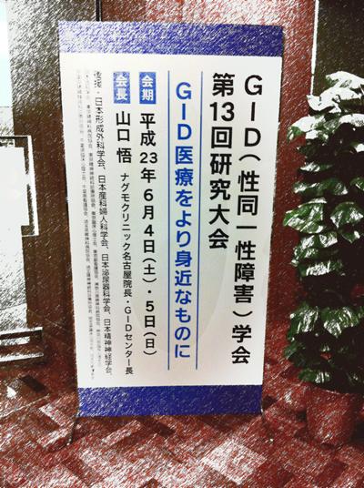 kanban_20140130021339caa.jpg