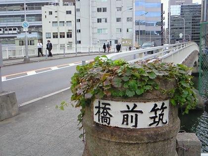chikuzenbashiNEC_0167.jpg