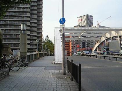 doujimaohashiNEC_0336.jpg