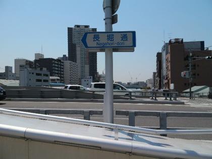 hakurakubashiDCIM0219.jpg