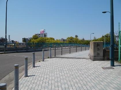 matsushimabashiDCIM0234.jpg