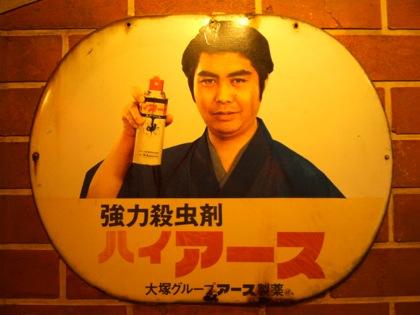 naniwakuishinboDCIM0707.jpg
