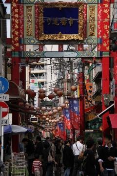 14 中華街