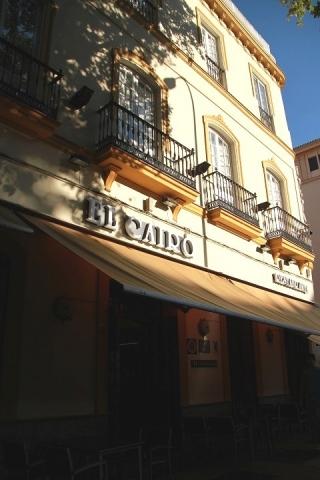 20140714-327 Sevilla