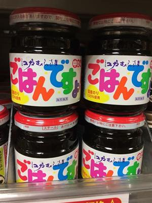 gohandesuyo_s3.jpg