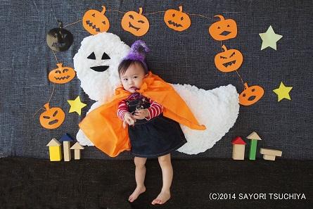 reica Halloween 20141028 コピー