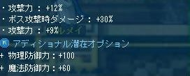 Maple130504_011758.jpg