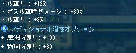 Maple130504_011850.jpg