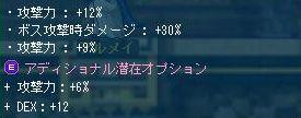 Maple130504_011911.jpg