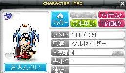 Maple130629_080219.jpg