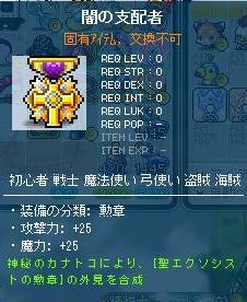 Maple130629_214459.jpg