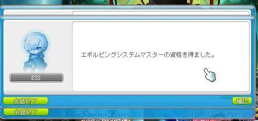 Maple130705_203455.jpg