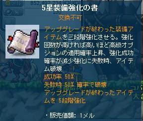 Maple130714_072611.jpg