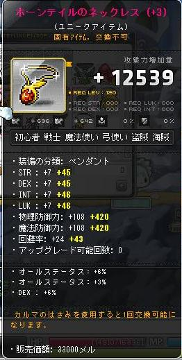 Maple130815_030003.jpg