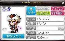 Maple130816_022358.jpg
