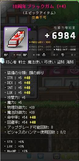 Maple130824_225142.jpg