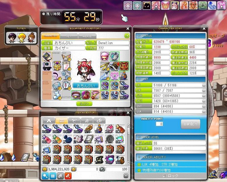 Maple130901_214643.jpg