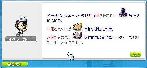 Maple130906_004149.jpg