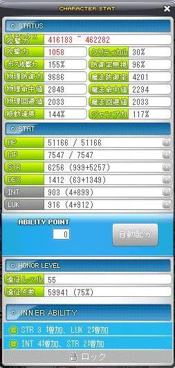 Maple130906_071354.jpg