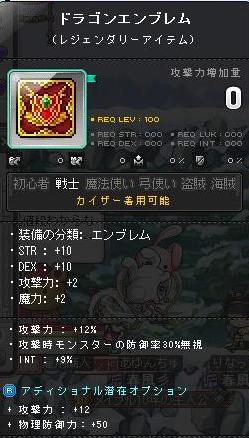 Maple130912_024918.jpg