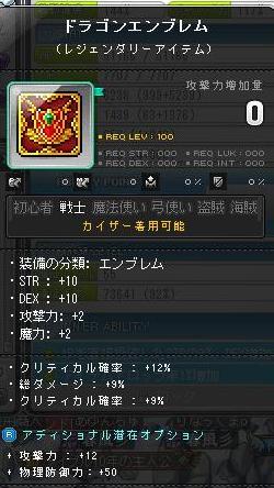 Maple130912_025145.jpg