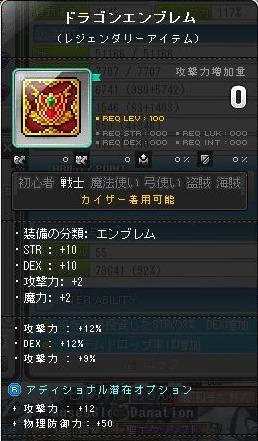 Maple130912_025310.jpg