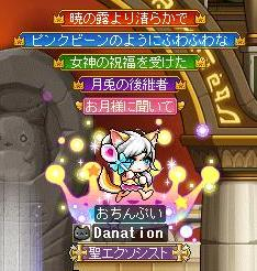 Maple131016_223442.jpg