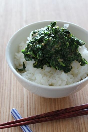 モロヘイヤご飯1