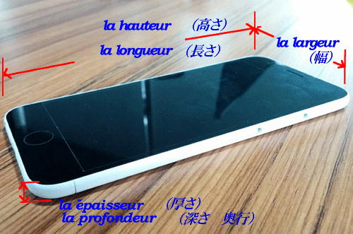 1412-03-iphone-6