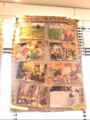 vidacafe北見幼稚園展示3