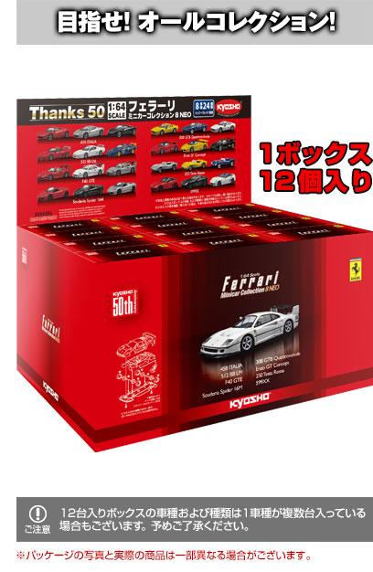 12box2.jpg