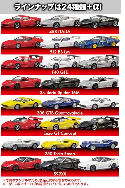 lineup_20130813210514071.jpg
