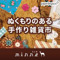 minne_c_200_200_20130622175957.jpg
