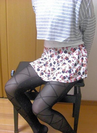フレアーバンディングスカート