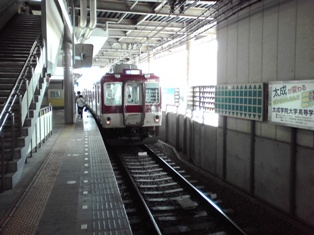 2013_06_02_奈良公園・日本橋_024 - コピー