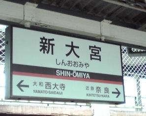 2013_06_02_奈良公園・日本橋_025