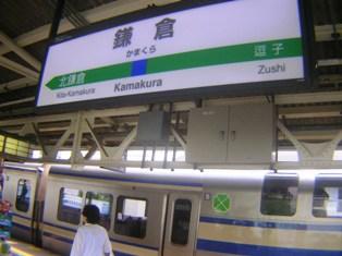2013_07_13→15_鎌倉・三島_142