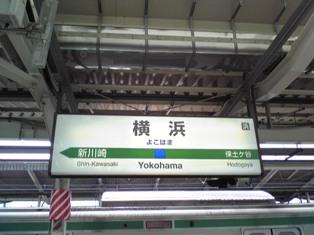 2013_07_13→15_鎌倉・三島_156