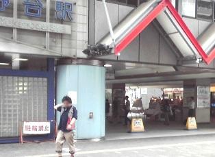 2013_07_13→15_鎌倉・三島_179 - コピー - コピー