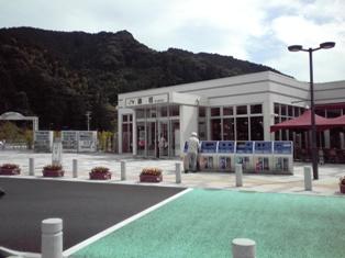 2013_07_13→15_鎌倉・三島_274