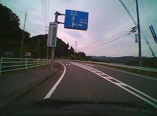 2013_07_14_ドラレコ_22