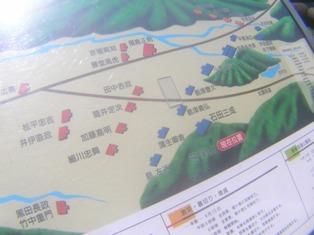 2013_07_20_関が原_207