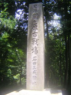 2013_07_20_関が原_209
