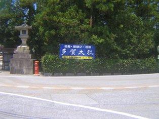2013_07_20_関が原_215