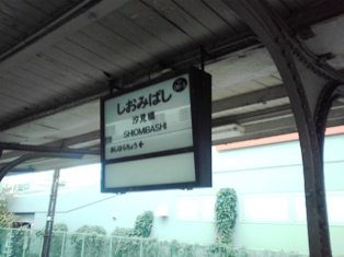 2013_11_03_日本橋_48