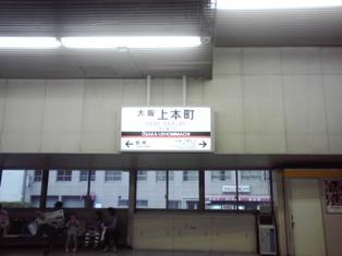 2013_11_03_日本橋_74