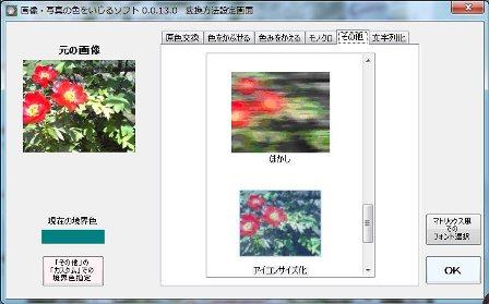 snapshot004621830.jpg